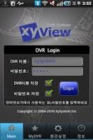 Screenshot of 자이뷰-XyView