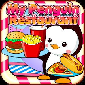 企鵝餐廳 模擬 App Store-愛順發玩APP
