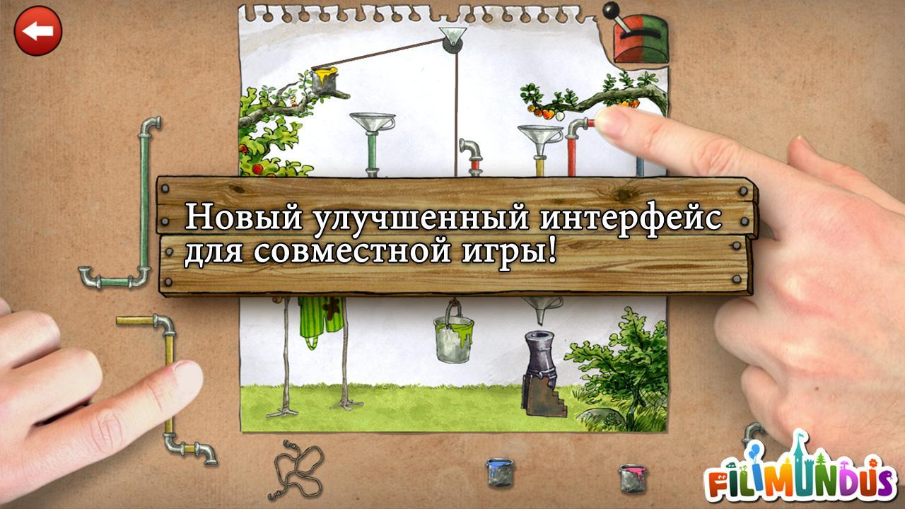 Арсенов О. - Никола Тесла: засекреченные …