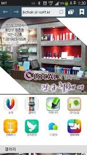 장규철헤어(안양미용실)- screenshot thumbnail