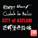 City of Asylum icon