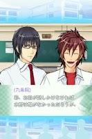 Screenshot of 恋の夏期講習Plus