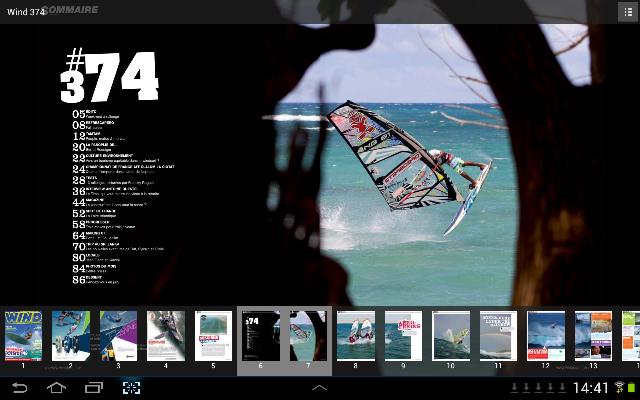 Wind Magazine- screenshot