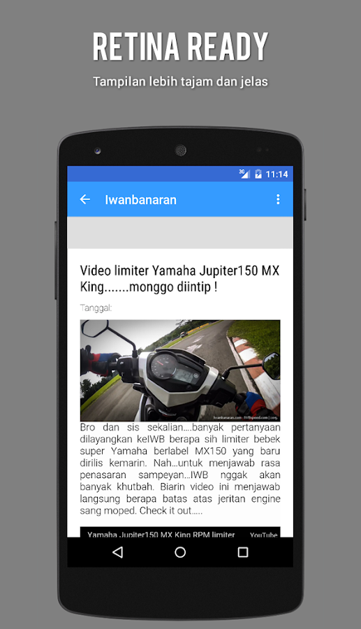 Iwanbanaran- screenshot