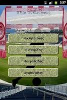 Screenshot of Sport Series - Olympiakos