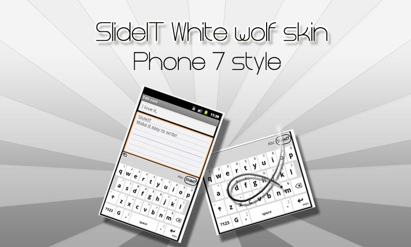 SlideIT White Wolf Skin - screenshot