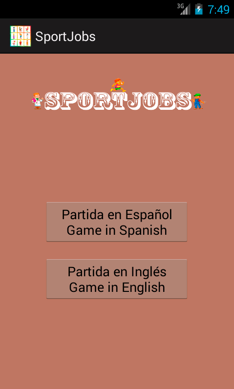 SportJobs - screenshot