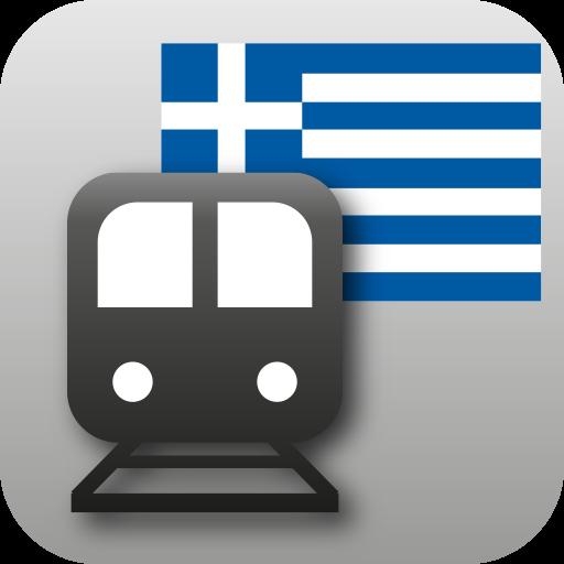 그리스 지하철 - 아테네