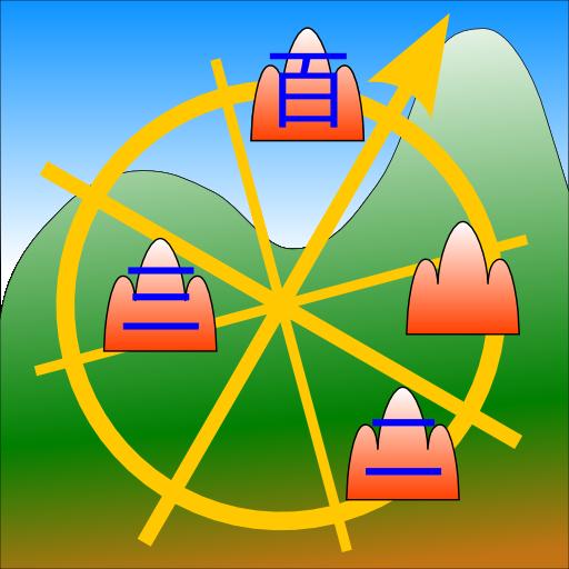 山脈(やまなみ) 旅遊 App LOGO-硬是要APP