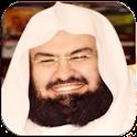 Holy Quran – Al Sudais logo