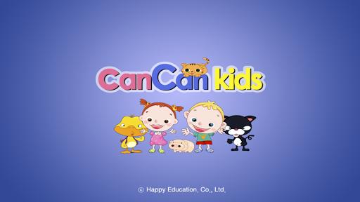 [유아 영어 노래 동화] 캔캔키즈_CanCanKids