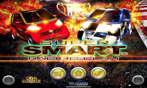 超级智能赛车的氏族汽车游戏免费