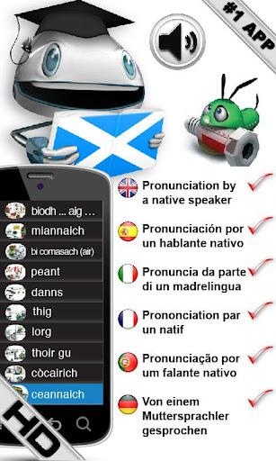 学习苏格兰盖立语动词 HD LearnBots