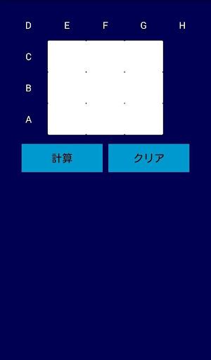 ミニ・くじテンダー計算