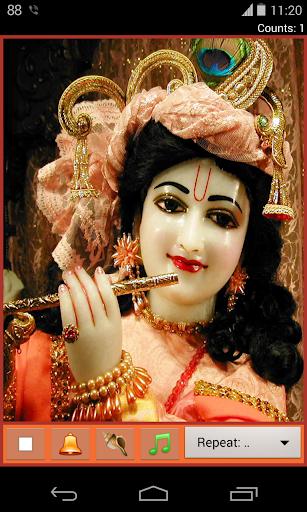 Hare Krishna Hare Rama Chants