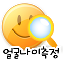 Face age test icon