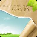 원미동교회 icon