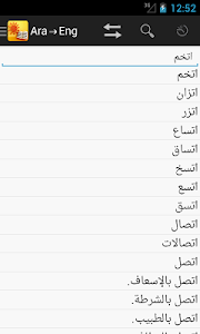 English<->Arabic Dictionary v1.3.2.3m