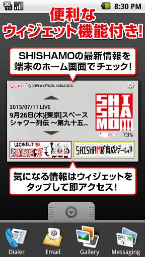 玩免費娛樂APP|下載SHISHAMO app不用錢|硬是要APP
