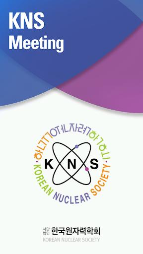 KNS Meeting