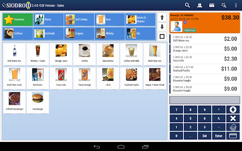 SIODROID Point of Sale (DEMO) screenshot 13