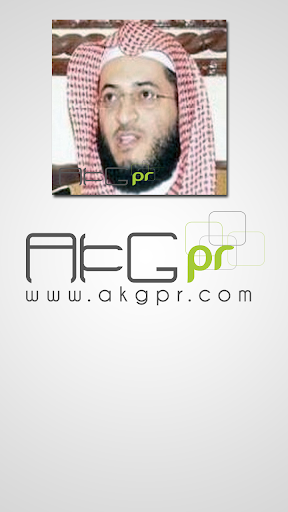 هاني الرفاعي