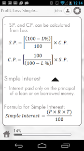 Learn Business Math - screenshot thumbnail