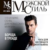 Мужской стиль / Mens style