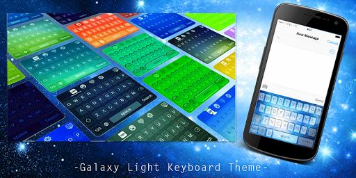 Galaxy Light Keyboard Theme