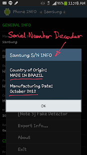 Phone INFO ★Samsung★ - screenshot thumbnail