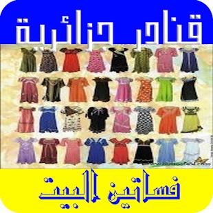 LebWeb.com | Lebanon Guide