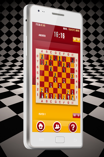 真正的国际象棋大师