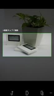 Smart Tag Demo- screenshot thumbnail
