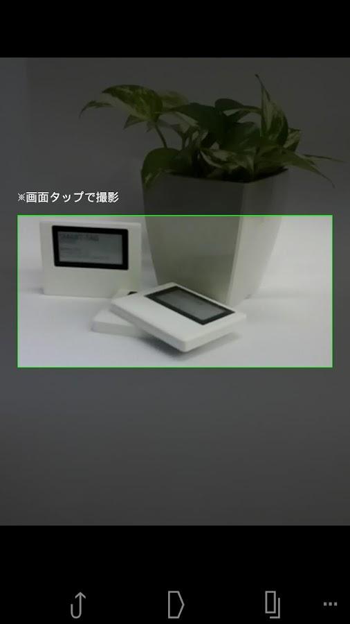 Smart Tag Demo- screenshot
