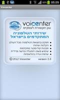 Screenshot of Voicenter