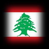 3D Lebanon Cube Flag LWP