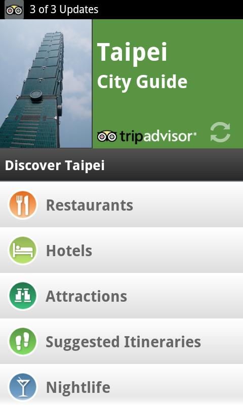 Taipei City Guide screenshot #1
