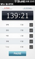 Screenshot of 해커스 텝스 -TEPS 텝스무료인강 텝스공부법 시험일정