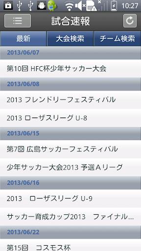 Change language on my TA mobile App (Android) - TripAdvisor ...