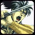 Blade2 icon