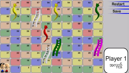 免費下載棋類遊戲APP|snake app開箱文|APP開箱王