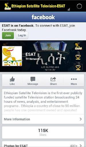 ESAT TV