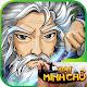 Game Đại Minh Chủ Soha Dai Minh Chu