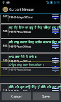 Screenshot of Gurbani Nirvaan