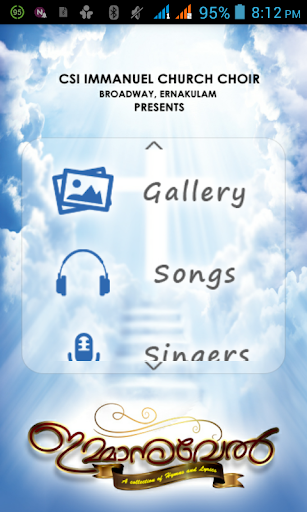 Immanuel Church App