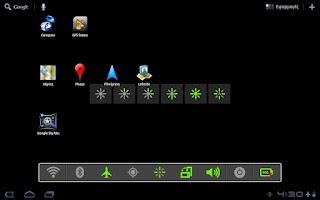 Screenshot of TaToggles Widget