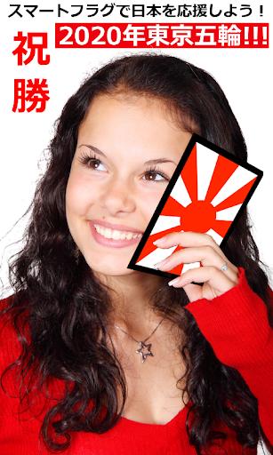 スマートフラグ目覚時計《2020東京五輪記念特別バージョン》