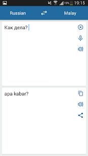 Russian Malay Translator - náhled