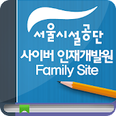 서울시설관리공단 가족연수원