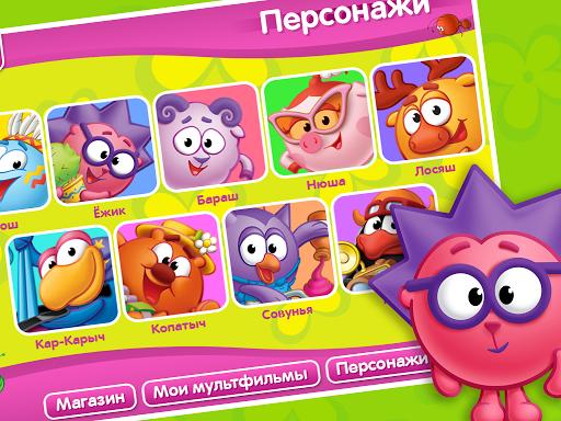 玩娛樂App|Смешарики免費|APP試玩